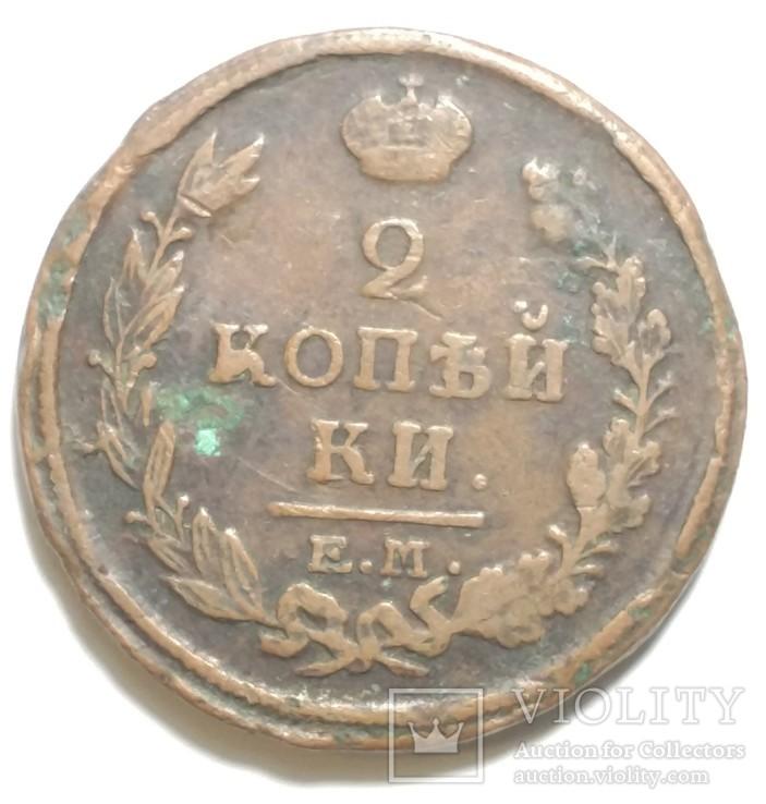 2 копейки 1820 год., фото №2