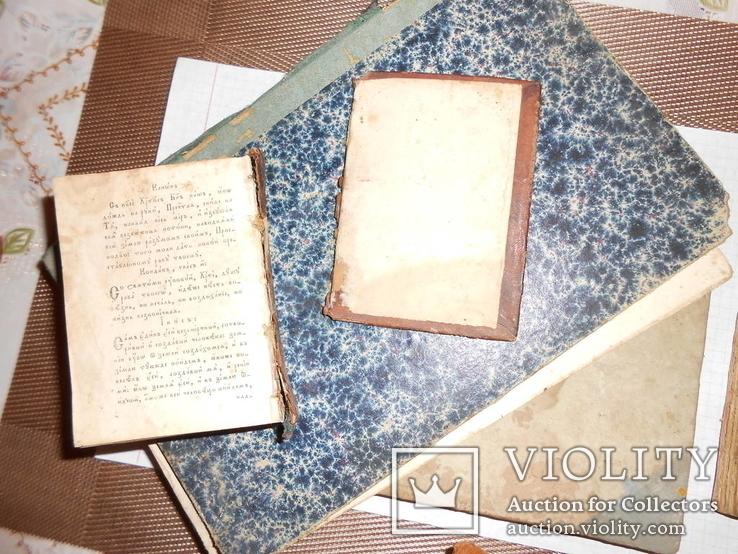 Старые книги на реставрацыю, фото №3