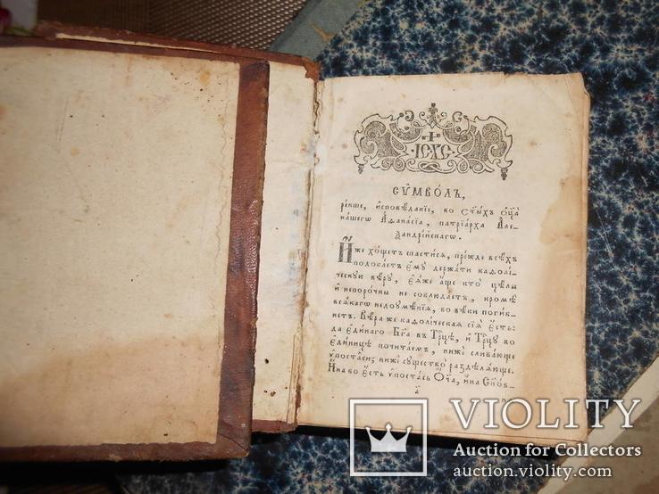 Старые книги на реставрацыю, фото №4