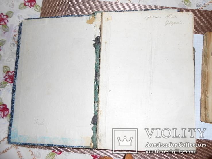 Старые книги на реставрацыю, фото №5