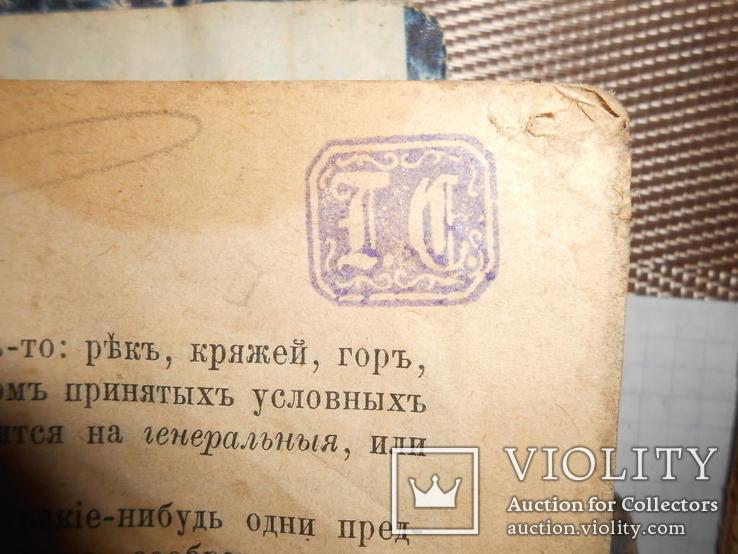 Старые книги на реставрацыю, фото №7