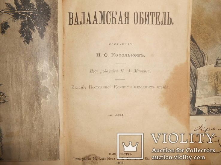 Старые книги на реставрацыю, фото №10