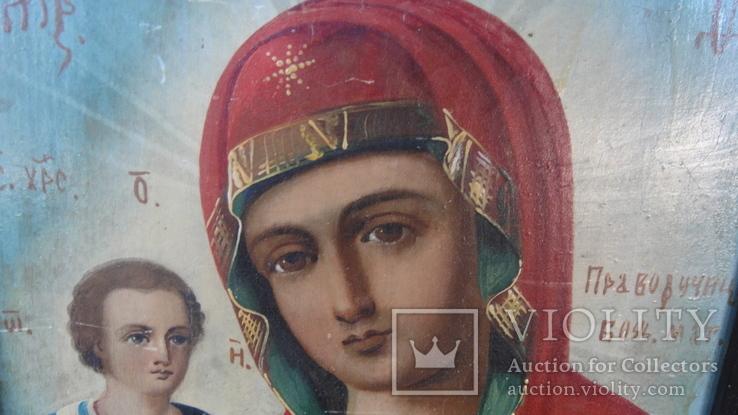 5 старинных икон одним лотом: Святой Троицы, Богородицы, Вседержитель - 3шт., фото №4
