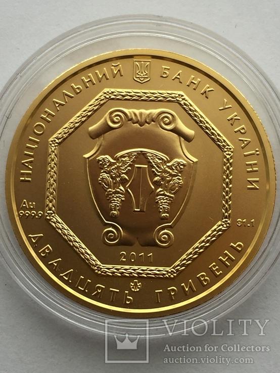 20 гривен Архистратиг Михаил золото 31,1 гр.20011г.