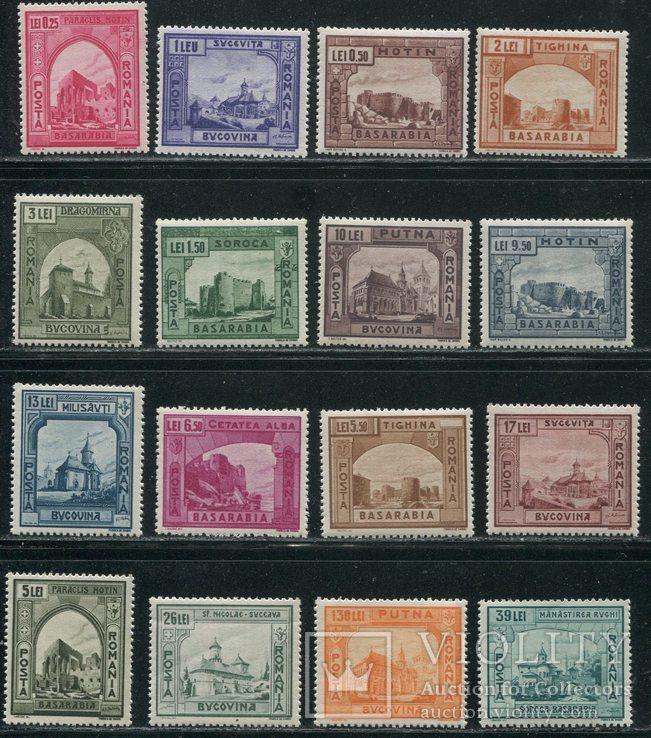 1941 Румыния Архитектура 718-733 Буковина Бессарабия полная серия  MNH **