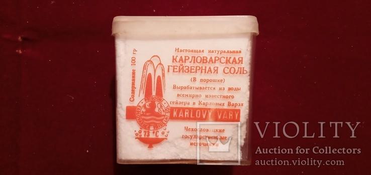 Карловарская гейзерная соль в порошке, фото №2