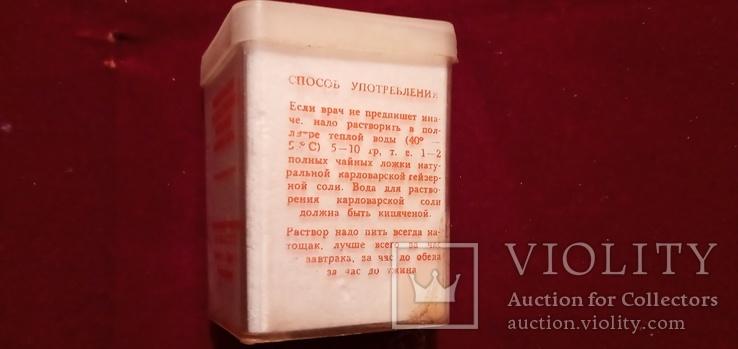 Карловарская гейзерная соль в порошке, фото №4