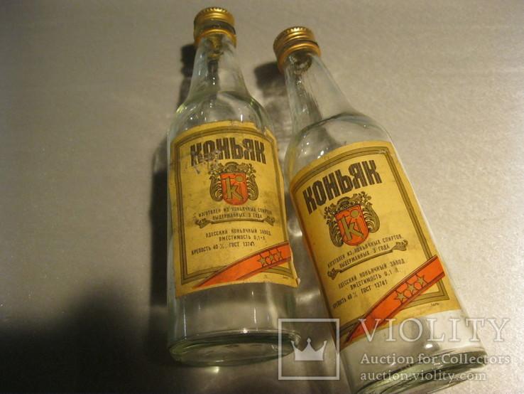 Пляшка від коньяку 100грам ссср 2шт, фото №9