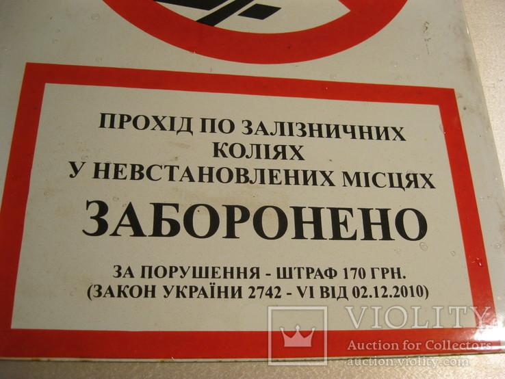 Табличка метал эмаль новая, фото №3