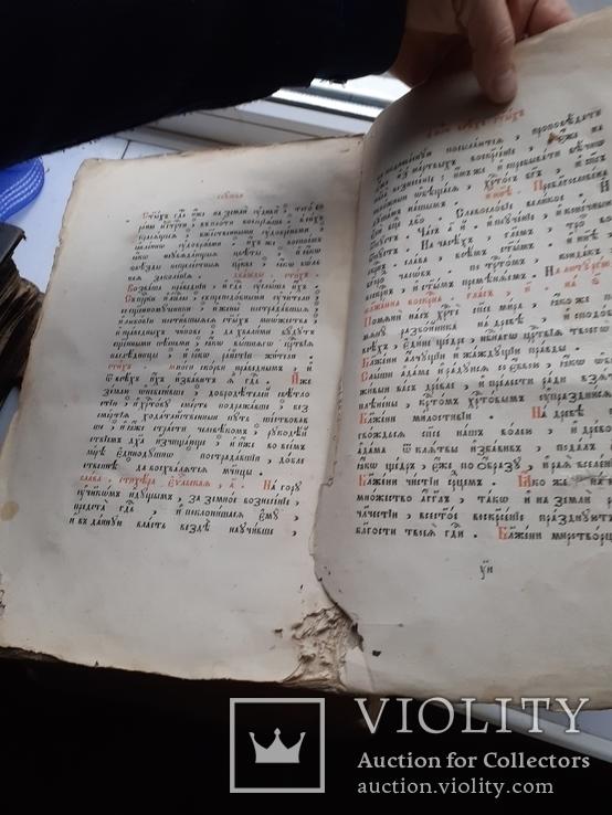 Книга 1 начало 19века, фото №13