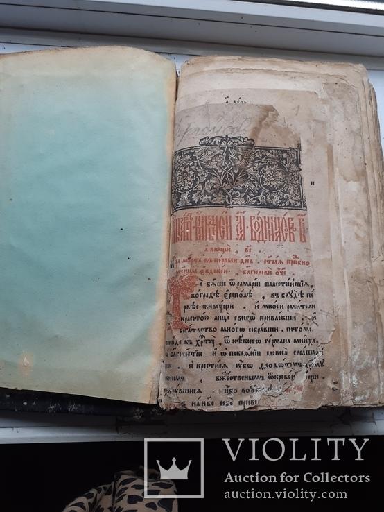Книга 3 начало 19века, фото №7