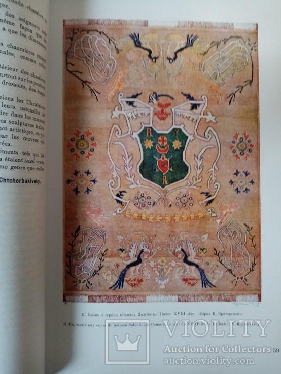 Українське мистецтво, фото №6