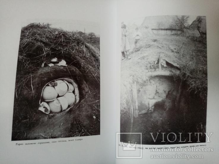 Українське мистецтво, фото №13
