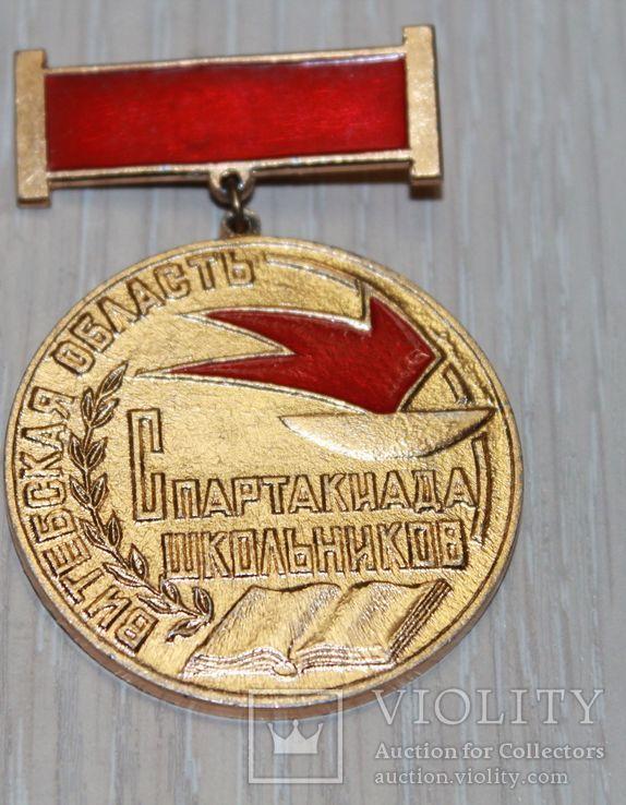 Спартакиада школьников. Витебская обл. значок СССР, фото №2
