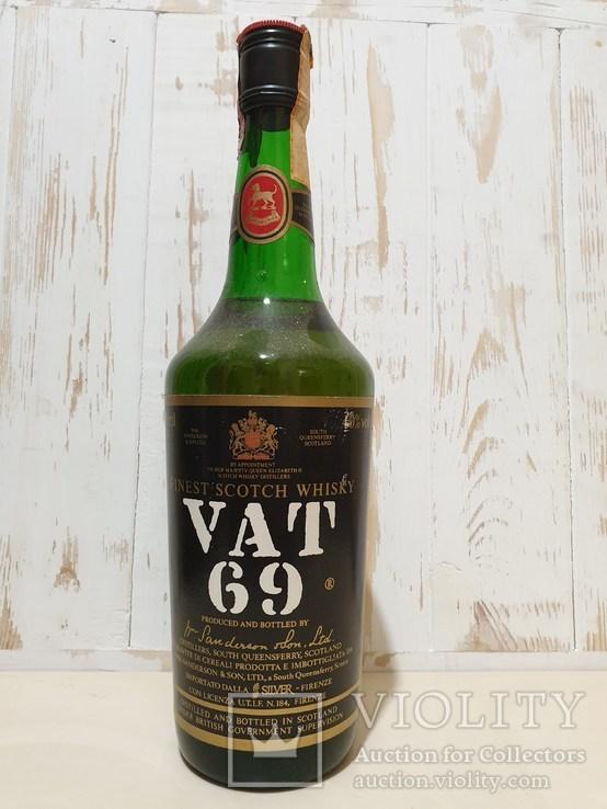 Виски Vat 69    Finest Scotch Whisky  750ml.  40%vol  1970-X
