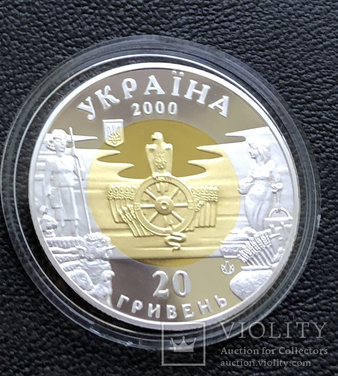 20 гривень 2000 року. Трипілля. Золото/срібло. Банківський стан, фото №7