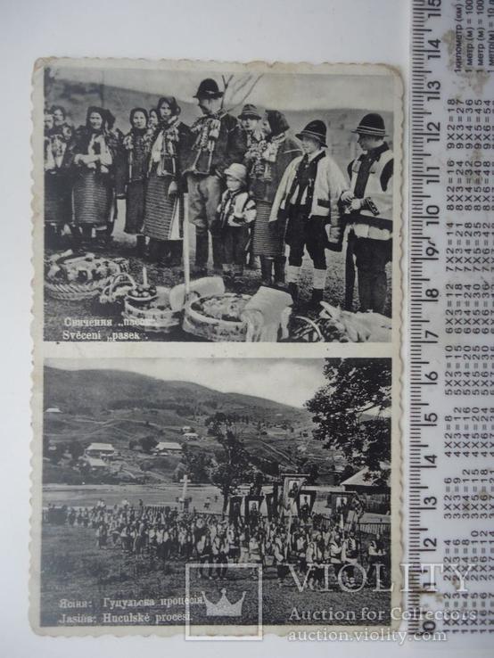 Ясиня гуцульская процесия и освящение пасок 1941 г, фото №2