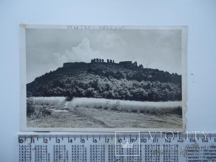 Закарпатье Хуст  1940-е гг, фото №2