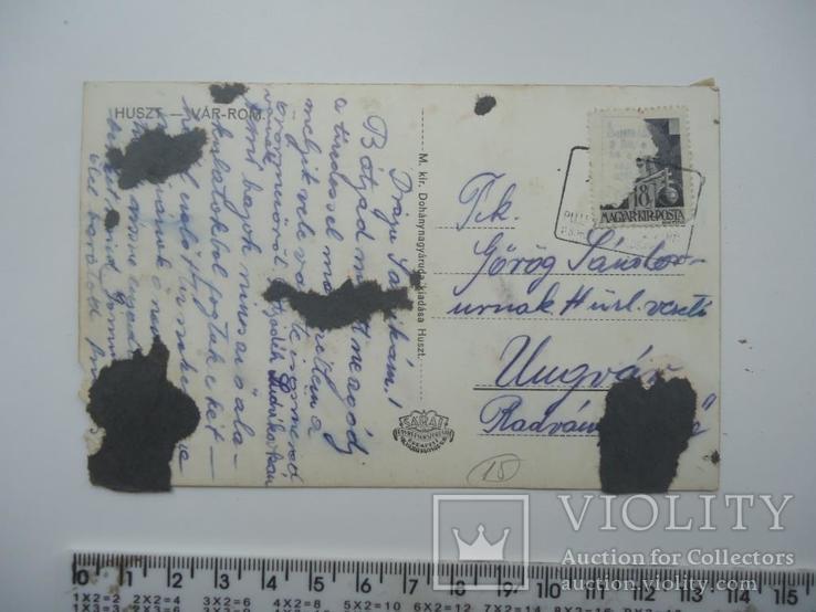 Закарпатье Хуст  1940-е гг, фото №3