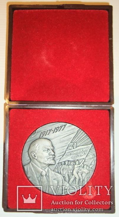 Медаль настольная - Ленин 60 лет Великой Октябрьской социалистической революции., фото №3