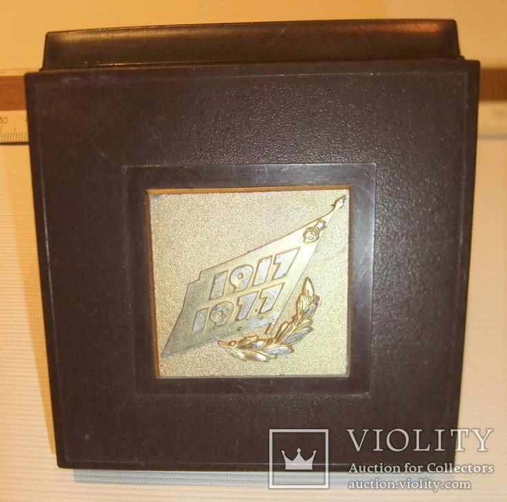 Медаль настольная - Ленин 60 лет Великой Октябрьской социалистической революции., фото №9