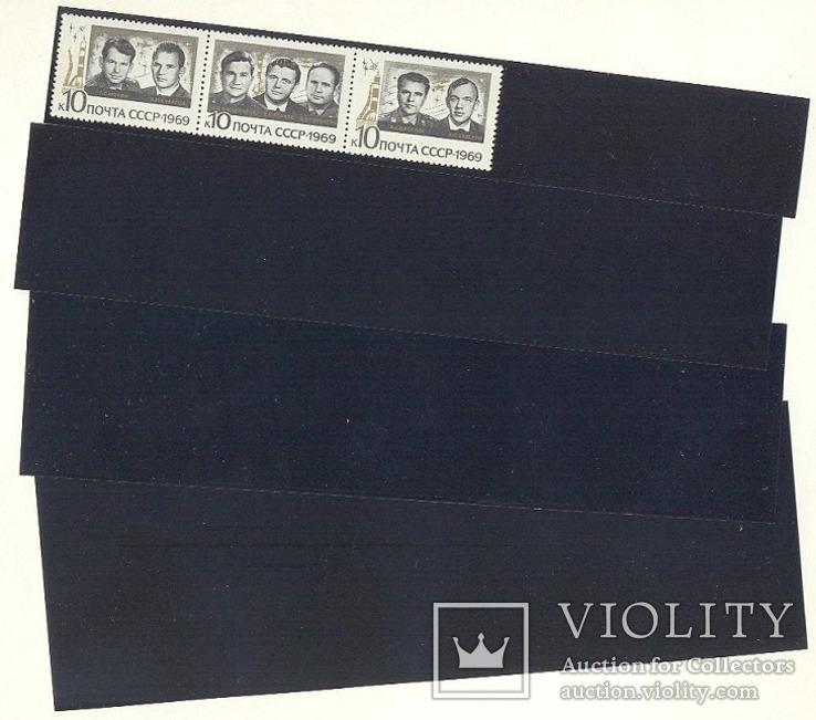 Клемташі для марок в смужках фірми ''Prinz'' різної висоти