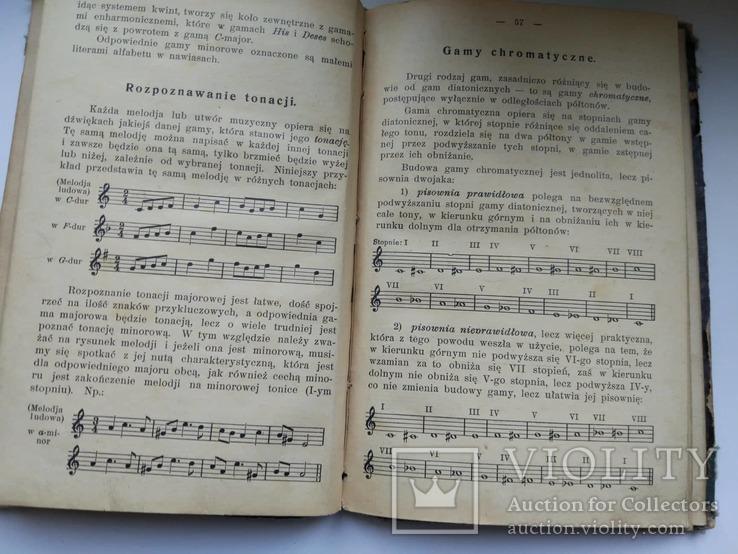 Тадеуш Йотейко. Основы музыки. 1914 г., фото №12