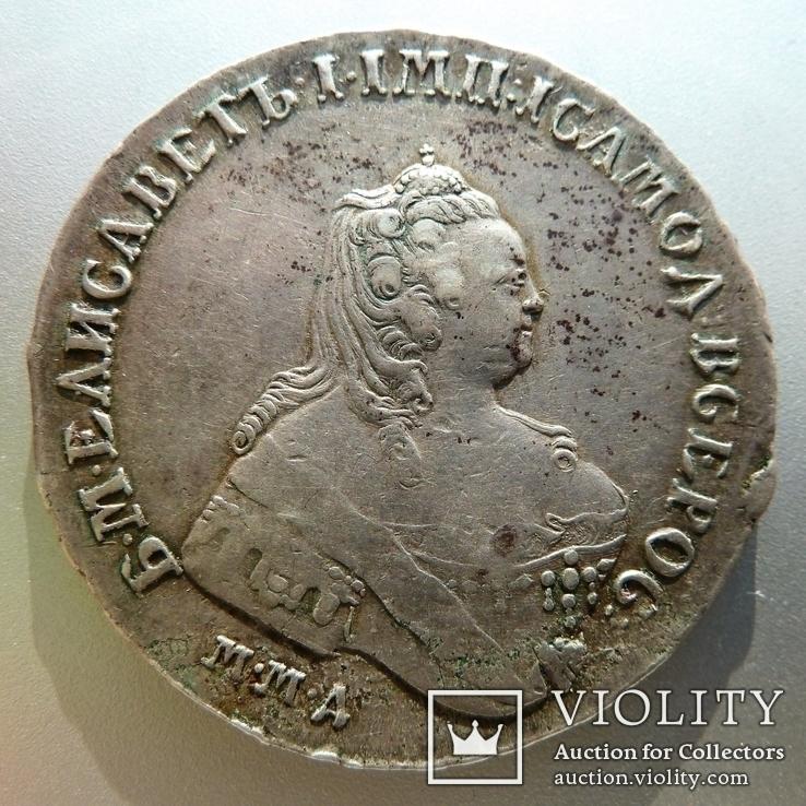 Рубль 1755 г., ММД