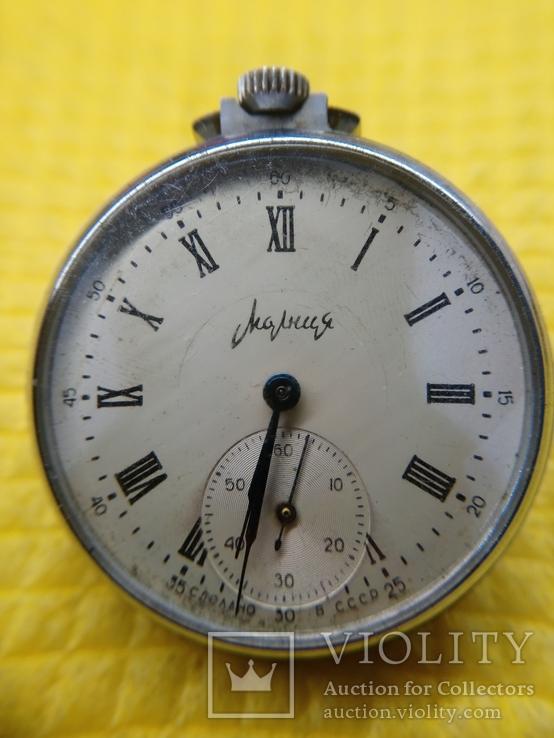 Часы Молния на уверенном ходу