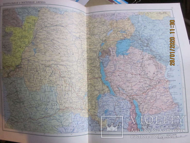 Атласы мира. Континенты. (бонус), фото №4