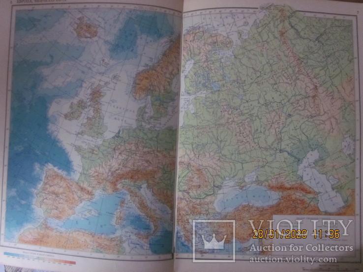 Атласы мира. Континенты. (бонус), фото №13