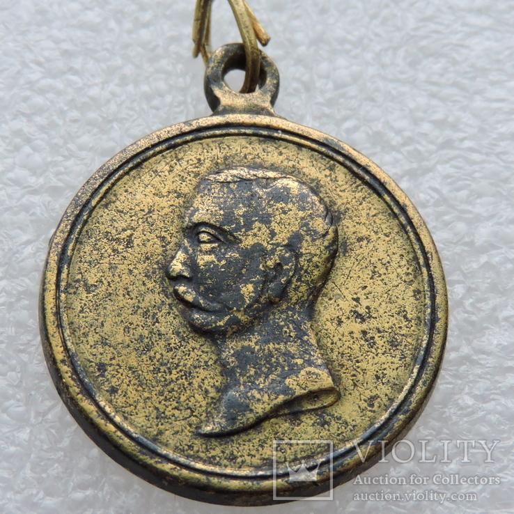 Медаль «За покорение Западного Кавказа», фото №2