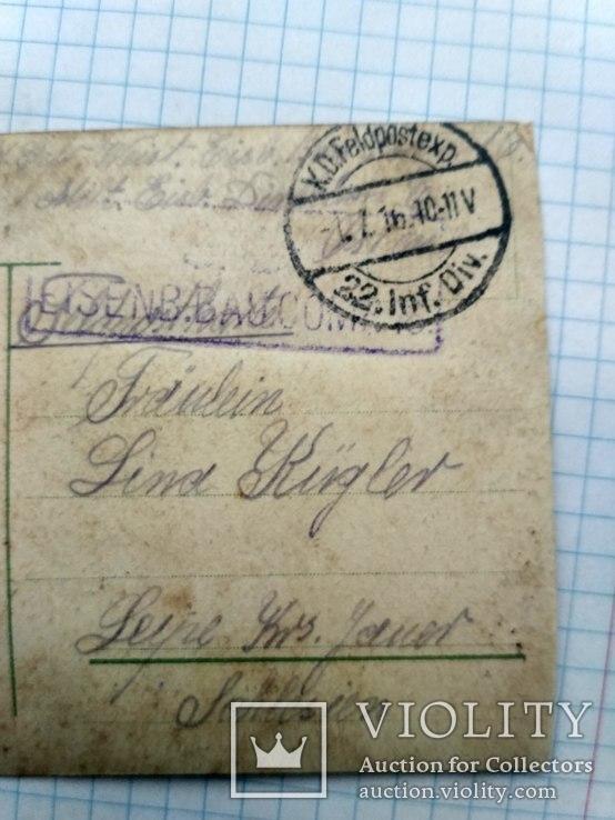 Старая поздравительная открытка, фото №4