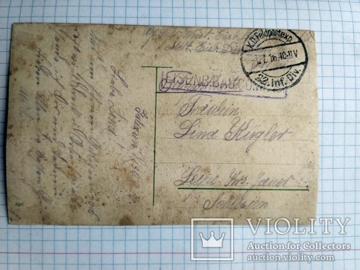 Старая поздравительная открытка, фото №5