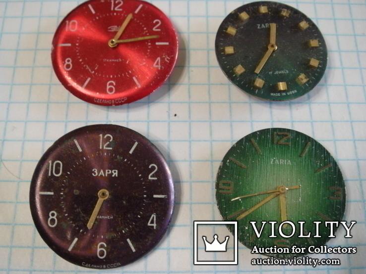"""Часовой механизм """"Заря"""" с циферблатом 4шт. (цветные), фото №6"""