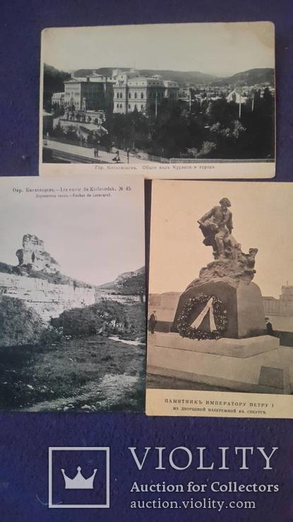 Три открытки России до 1917г одним лотом, фото №2