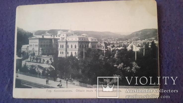 Три открытки России до 1917г одним лотом, фото №3