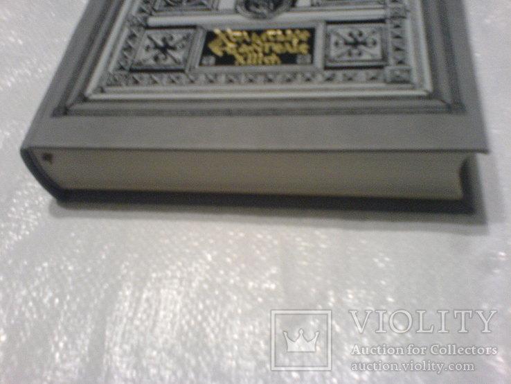 Холмське Евангеліе 13ст-факсимильное ізданіе, фото №3