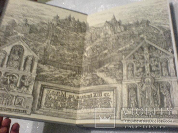 Холмське Евангеліе 13ст-факсимильное ізданіе, фото №4