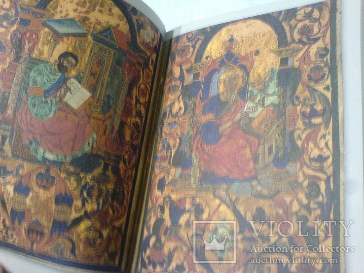 Холмське Евангеліе 13ст-факсимильное ізданіе, фото №8