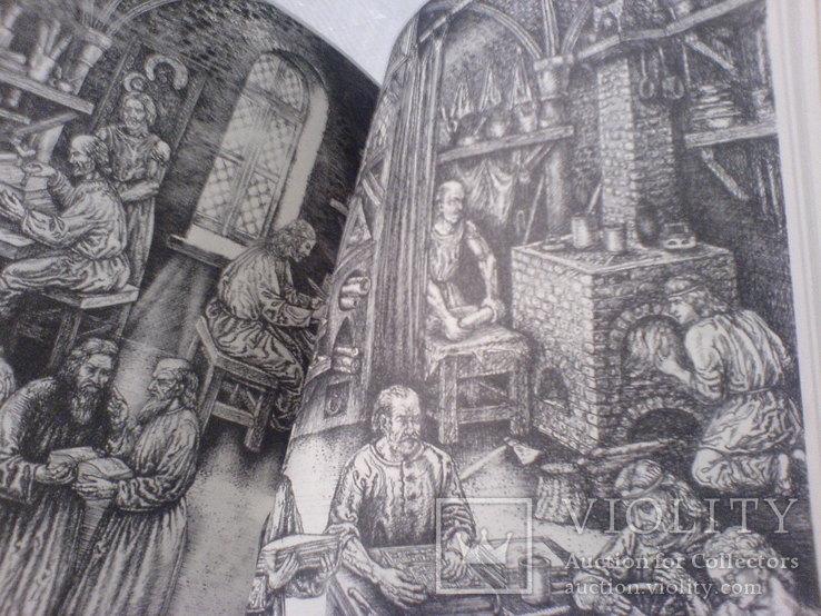Холмське Евангеліе 13ст-факсимильное ізданіе, фото №9