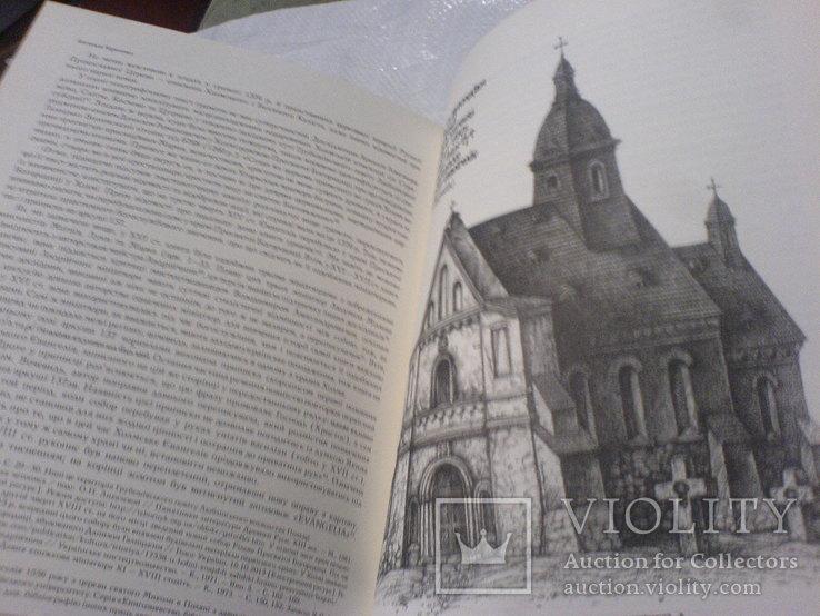 Холмське Евангеліе 13ст-факсимильное ізданіе, фото №10