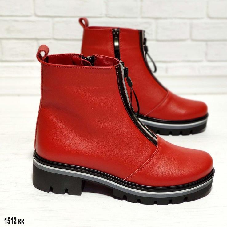 Демисезонные ботинки 1512 кк