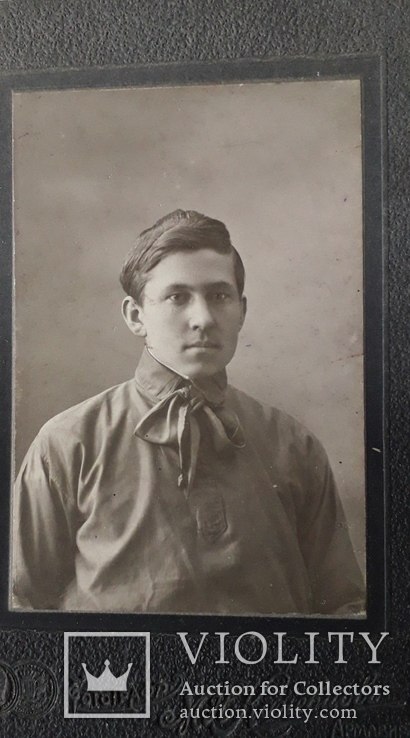 Фотография ''Мужчина с бантом'' (9.5*13.5) 1915 год, фото №4