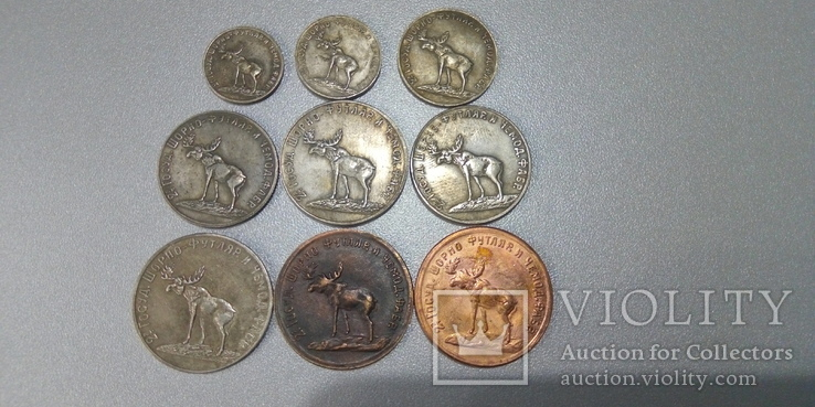 Набор Шорно-футлярная и чемоданная фабрика набор 9 монет 1922 копии, фото №3