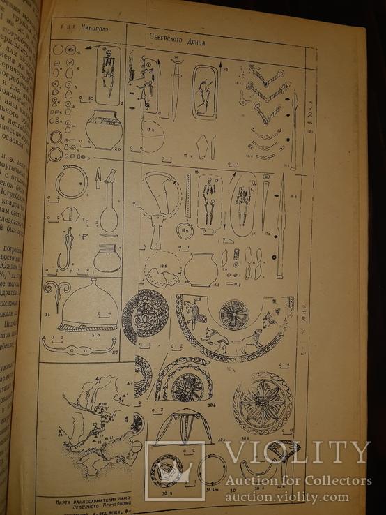 1982 Древности степного поднепровья - 500 экз., фото №7