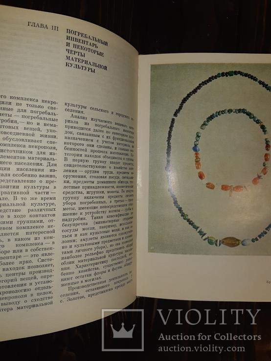 1983 Некрополь Золотое 2300 экз., фото №7