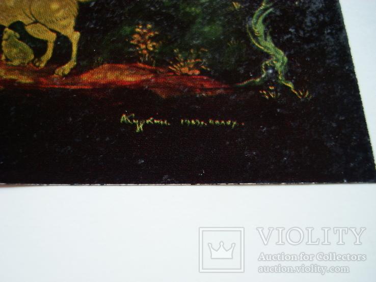 Русские народные сказки в иллюстрациях палехского художника А.Куркина 1972г. Ленинград, фото №5