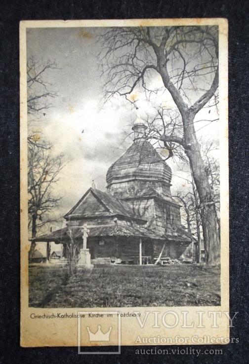 Поздяч (Лешно). Греко-католическая церковь. 20-е годы ХХ века., фото №2