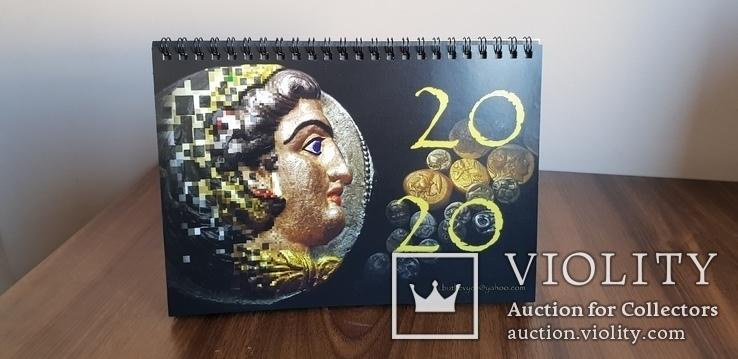 Календарь 2020 с монетами, фото №2